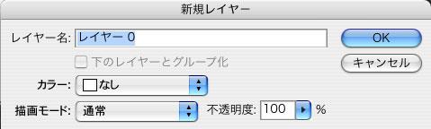 2007092605.jpg